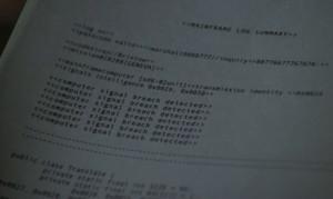 Alias: Java on the mainframe