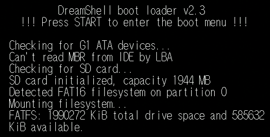 DreamShell booting text