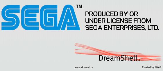 DreamShell logo on Dreamcast startup